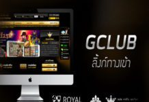 gclub Login