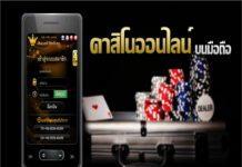 App Casino online