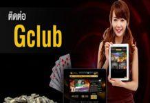 Casino online Gclub