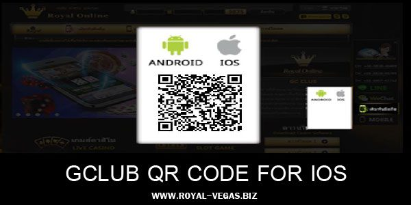 gclub qr code for ios