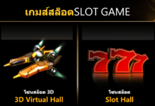 Royal online v2 มือถือ