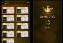 Royal online download