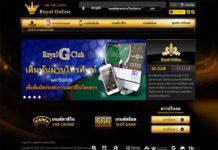 Royal online มือถือ ดาวน์โหลด