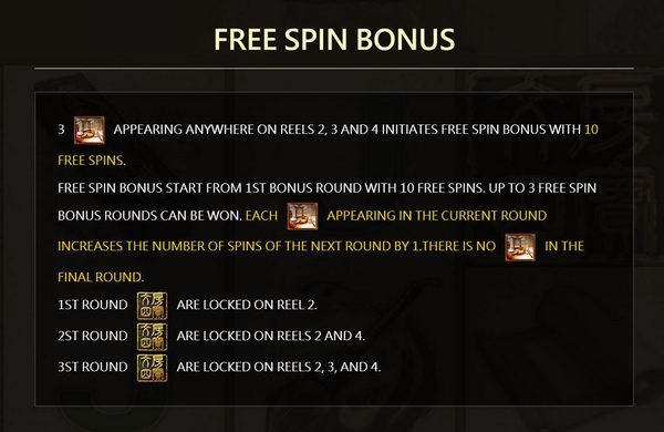 Free spins FourTreasures